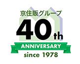 京住販グループ 40th ANNNIVERSARY since 1978